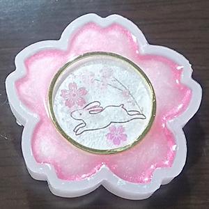 和レジン桜4