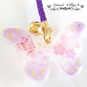 蝶桜完成1