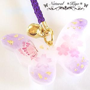 蝶桜完成2